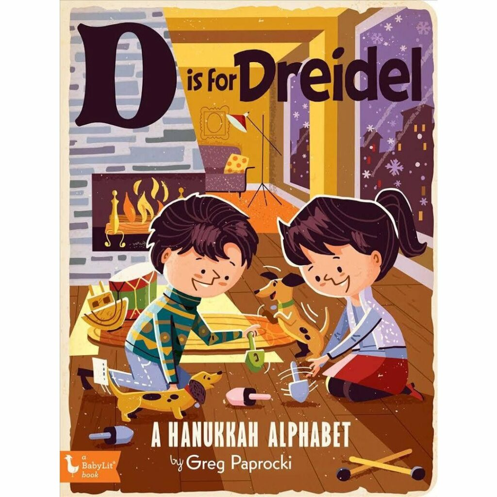 Cover of holiday book for kids: D is for Dreidel by Greg Paprocki